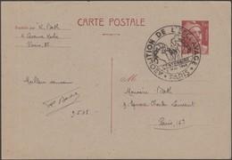 France 1948. Carte, Entier Gandon 3.50 F (716B-C2), Oblitération Abolition De L'esclavage - Islam