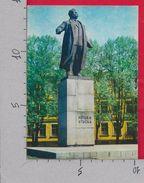 CARTOLINA NV LETTONIA - RIGA - Monument To P. Stucka - 10 X 15 - Lettonia