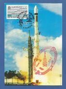 Frankreich  1988  Mi.Nr. 2667 , EUROPA CEPT - Transport-Kommunikationsmittel - Maximum Karte - SS Kourou 15 VI 1988 - Europa-CEPT