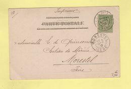Paris Exposition - Alma - 4 Oct 1900 - Cpa Vestibul Pavillon Allemagne - Marcophilie (Lettres)