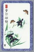 SG.- SINGAPORE TELECOM. $ 20. - Butterfly.- 126SIGC -. 2 Scans. - Bloemen