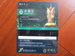 Macau Grand Lisboa,Jade Card, With Scratch And Damage - Casino Cards