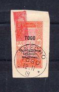 !!! PRIX FIXE : TOGO, DECOUPE D'ENTIER EN2 DOUBLE IMPRESSION DU CENTRE. NON REPERTORIE PAR L'ACEP. PIECE DE REFERENCE - Togo (1914-1960)