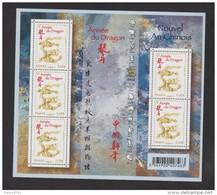 """FRANCE / 2012 / Y&T N° 4631 ** En Bloc-feuillet Ou F4631 ** (Feuillet """"Nouvel An Chinois"""" : Année Du Dragon) X 1 - Mint/Hinged"""