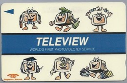 SG.- SINGAPORE TELECOM. $ 2. - TELEVIEW. Worlds First Photovideotex Service.- 4STEB -. 2 Scans. - Bloemen