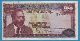 KENYA 100 Shillings 01.12.1974  Serie B/8 137677  P# 14a - Kenia