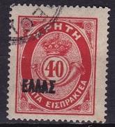 CRETE 1908 Postage Due Small Ellas Overprint 40 L Vl. D 14 - Kreta