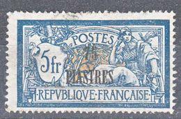 LEVANT - Y&T NUM 37 DU BUREAU FRANCAIS - - Oblitérés