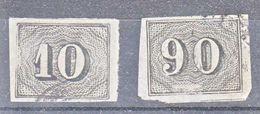 MICHEL 11 & 15 OBL - COTE 65 EURO - EN L'ETAT - Oblitérés