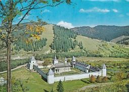 ROMANIA. MINASTIREA SUCEVITA. VEDERE GENERALE. PANORAMA LANDSCAPE. POSTAL STATIONARY. CIRCA 1970 -BLEUP - Roemenië