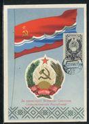 U.R.S.S. - Carte Maximum 1958 -  Armoiries De L' Estonie - 1923-1991 UdSSR