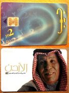 JORDAN Chip Phonecard - Jordan