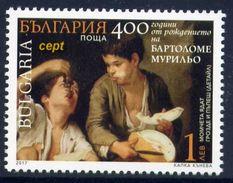 Bartolome Esteban Murillo(1617-1682) - Great Spanish Artist - Bulgaria / Bulgarie  2017- Stamp  MNH** - Arte