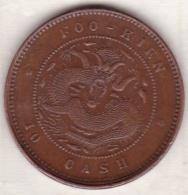 FUKIEN PROVINCE .10 CASH ND (1901-1905)  ,  Y# 100.1 - Chine