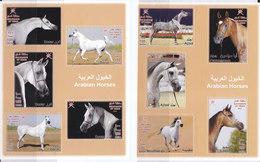 COLLECTION FROM OMAN 2013 BLOCKS  ARABIAN HOERS   MNH - Oman
