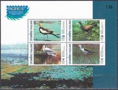 Thailand Siam 1997 Tiere Fauna Animals Vögel Birds Fasanen Störche Storch PACIFIC San Francisco, Bl. 95 I ** - Thailand