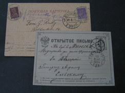 Russland 2 Alte Belege - 1857-1916 Empire