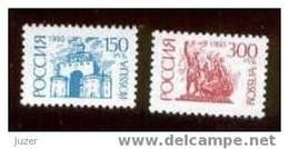 Russia. National Symbols (1993) (23) - Unused Stamps