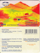 ARMENIA - Children Painting, ArmenTel Prepaid Card 5000 AMD, Exp.date 31/12/08, Sample - Armenia