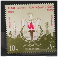 E24 - Egypt Occupation Of Gaza Palestine, 1966 SG 170 MNH Stamp - Victory Day - Palestine