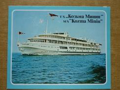 "Handout-booklet Brochure In English And Russian Languages - Russian Ship ""Kozma Minin"" - Books, Magazines, Comics"
