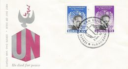 Suriname 1962 Paramaribo Peace Dag Hammarskjöld UN FDC Cover - Dag Hammarskjöld