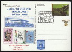 Croatia Zagreb 2008 / ISRAEL / World Philatelic Exhibition - Croatie