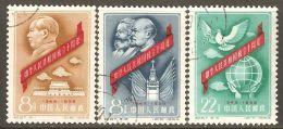 China P.R. 1959 Mi# 466-468 Used - 10th Anniv. Of The Proclamation Of The People's Republic Of China (I) - 1949 - ... People's Republic