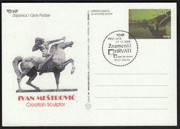 Croatia Zagreb 2008 / Ivan Mestrovic / Croatian Sculptor / Famous Croats - Croatie