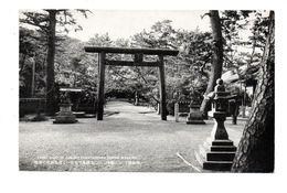 JAPON . FRONT SIGHT OF SUBLIME TAMATSUSHIMA SHRINE. WAKAURA - Réf. N°6421 - - Japon