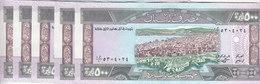LEBANON 500 LIVRES 1988 P- 68 Lot X5 UNC NOTES */* - Lebanon