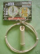 Bamboo Vase - Creative Hobbies