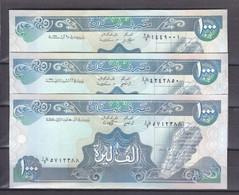 LEBANON 1000 LIVRES 1988 P- 69a Lot X5 UNC NOTES */* - Lebanon
