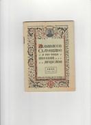 "7462.   Almanacco Claveriano "" A Pro Delle Missioni Africane "" 1935 - Boeken, Tijdschriften, Stripverhalen"