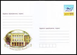 UKRAINE 2011. (1-3068). MEDICINE. INSTITUTE OF EYE DISEASES Named V. FILATOV. Postal Stationery Stamped Cover (**) - Oekraïne