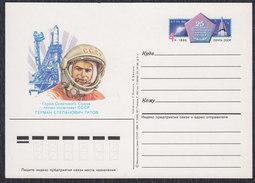 Russia USSR 1986 Cosmonaut German Titov, Postal Stationery - Storia Postale
