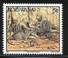 Botswana, Scott # 521 MNH Wild Animals, 1992 - Botswana (1966-...)
