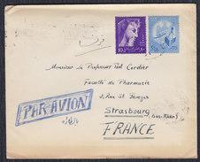 Egypt 1959 Air Mail Letter Sent From Cairo To Strasbourg - Posta Aerea