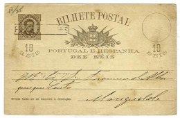 PORTUGAL, Postcard, F/VF - Marcophilie