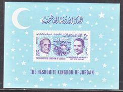 JORDAN  475 A   **    KING  &  POPE  PAUL  VI - Jordan