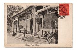 CHINE . HONG KONG  CHINESE JOSS HOUSE - Réf. N°6422 - - China (Hong Kong)