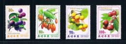 KR1456 North Korea 2014 Medicinal Plants Black Fruit Walnut Ribs Sorbus Wolfberry Ginkgo Hawthorn 4 - Plants