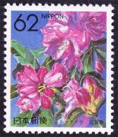 Japan R47 1990 47 Prefectures Flower: Shiga Local Ticket New - 1989-... Emperor Akihito (Heisei Era)