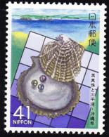 Japan R108 1991 Okinawa Local Ticket (Black Pearl) New - 1989-... Emperor Akihito (Heisei Era)