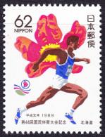 Japan R12 1989 Hokkaido Local Tickets: 44th Back Body: Track And Field. Racing 1 Brand New - 1989-... Emperor Akihito (Heisei Era)