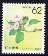 Japan R24 1990 47 Prefectures Flower Place Ticket: Aomori New - 1989-... Emperor Akihito (Heisei Era)