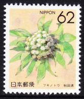 Japan R27 1990 47 Prefectures Flower: Akita Place Ticket New - 1989-... Emperor Akihito (Heisei Era)