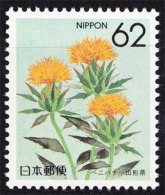 Japan R28 1990 Local Votes 47 Prefectures Flower: Yamagata (snake Flower) 1 Brand New - 1989-... Emperor Akihito (Heisei Era)