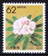 Japan R29 1990 47 Prefectures Flower: Fukushima Local Ticket New - 1989-... Emperor Akihito (Heisei Era)