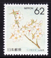 Japan R36 1990 47 Prefectures Flower: Yamanashi Local Votes New - 1989-... Emperor Akihito (Heisei Era)